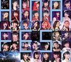 Hello! Project Dai Kansha Sai Concert [Hello Project Haru no Dai Kansha Hinamatsuri Festival 2013] [BLU-RAY] (Japan Version)