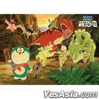 Doraemon: Nobita's New Dinosaur : Good Friends Chocolate (Jigsaw Puzzle 300 Large Pieces) (300-L559)