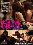 Naked Human Nature (2011) (DVD) (Hong Kong Version)
