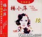 Tai Yu Ju Xing 10  Yang Xiao Ping