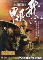 Flying Swords of Dragon Gate (2011) (DVD) (Taiwan Version)