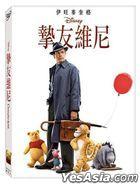 Christopher Robin (2018) (DVD) (Taiwan Version)