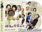 The Daughters-in-Law (DVD) (Vol.1) (Multi-audio) (KBS TV Drama) (Taiwan Version)
