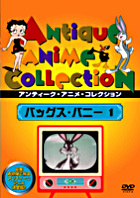 BUGS BUNNY 1 (Japan Version)