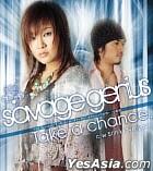 Take a chance (Japan Version)