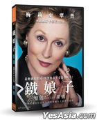 The Iron Lady (2011) (DVD) (Taiwan Version)