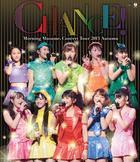モーニング娘。コンサートツアー2013秋 CHANCE! [BLU-RAY](日本版)