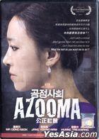 Azooma (2012) (DVD) (Malaysia Version)