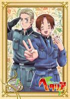 ヘタリア Axis Powers vol.1 Vol.1(通常版)