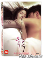Enthralled (DVD) (Korea Version)