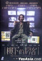 楼下的房客 (2016) (DVD) (马来西亚版)