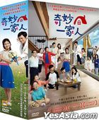 Wang's Family (DVD) (Ep.1-50) (End) (Multi-audio) (KBS TV Drama) (Taiwan Version)