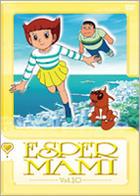 TV ANIMATION[ESPER MAMI]DVD 10 (Japan Version)