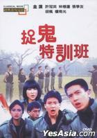 The Haunted Cop Shop II (DVD) (Taiwan Version)