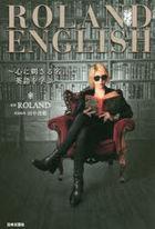ROLAND ENGLISH