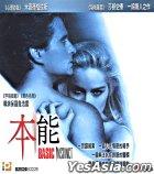 Basic Instinct (VCD) (Hong Kong Version)