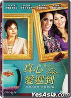 Sleeping with the Fishes (2013) (DVD) (Taiwan Version)