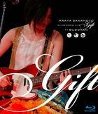 Sakamoto Maaya 15th Anniversary Live 'Gift' at Nippon Budokan [Blu-ray Disc] (Japan Version)