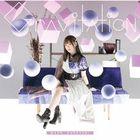Gravitation  (Normal Edition) (Japan Version)