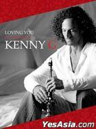 Loving You The Complete Hits Of Kenny G (4CD)