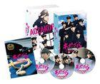 Aozakura Boueidaigakkou Monogatari (DVD Box) (Japan Version)