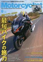 Motorcyclist 08707-06 2021