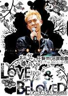 任賢齊 Love Beloved 2008 演唱會 (2CD)