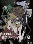 Lupin the Third: The Woman Called Fujiko Mine DVD Box (DVD) (Japan Version)