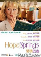 Hope Springs (2012) (VCD) (Hong Kong Version)