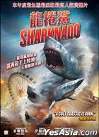 Sharknado (2013) (DVD) (Hong Kong Version)