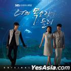 I Hear Your Voice OST (SBS TV Drama)