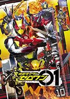 Kamen Rider Zero-One Vol.10 (DVD)  (Japan Version)
