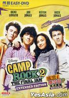 Camp Rock 2: The Final Jam (Easy-DVD) (Extended Edition) (Hong Kong Version)