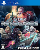 Star Renegades (Japan Version)