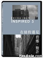 INSPIRED: Pina Bausch / Nyc (DVD) (Taiwan Version)