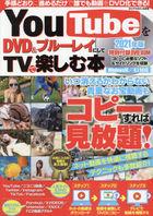 Dia Magazine 06013-06 2021