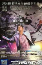Alan Tam 2015 40th Anniversary Live Poster (Type B)