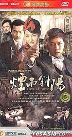 Love At Dusk (H-DVD) (End) (China Version)