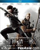 Robin Hood (2018) (Blu-ray) (Hong Kong Version)