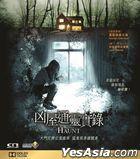 Haunt (2014) (Blu-ray) (Hong Kong Version)