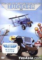 Tugger (DVD) (Hong Kong Version)