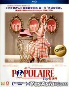 Populaire (2012) (Blu-ray) (Hong Kong Version)