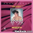 Paula Tsui Classic Collection (Reissue Version)