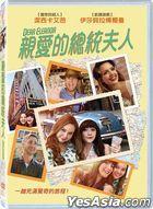 Dear Eleanor (2016) (DVD) (Taiwan Version)
