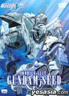 Mobile Suit : Gundam Seed Vol.6 (Korean Version)