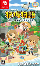 Harvest Moon: Pioneers of Olive Town (Japan Version)
