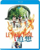 Le Vieux Fusil   (Blu-ray) (Special Priced Edition) (Japan Version)