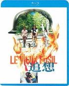 Le Vieux Fusil   (Blu-ray) (廉價版)(日本版)