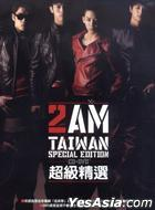 2AM Taiwan Special Edition (CD+DVD)
