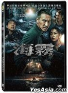 Abyssal Spider (2020) (DVD) (Taiwan Version)